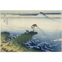 Katsushika Hokusai: Koshu Ishibuchizawa - from 36 Views of Fuji - Legion of Honor