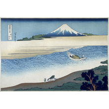 Katsushika Hokusai: Bushu Tamagawa - from 36 Views of Fuji - Legion of Honor