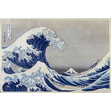 Katsushika Hokusai: Kanagawa-Oki Nami-Ura - from 36 Views of Fuji - Legion of Honor