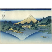 葛飾北斎: Koshu Misaka Suimen - from 36 Views of Fuji - Legion of Honor