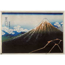葛飾北斎: Sanka Hakuu - from 36 Views of Fuji - Legion of Honor