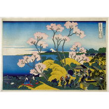 Katsushika Hokusai: Shinagawa Gotenyama - from 36 Views of Fuji - Legion of Honor