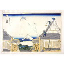Katsushika Hokusai: Mitsui Mise - from 36 Views of Fuji - Legion of Honor