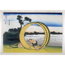 Katsushika Hokusai: Bishu Fujimihara - from 36 Views of Fuji - Legion of Honor
