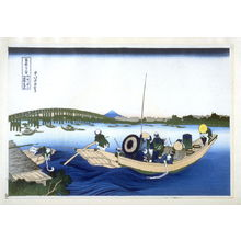 Katsushika Hokusai: Ryougokubashi Yuyo - from 36 Views of Fuji - Legion of Honor