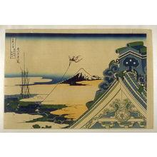 葛飾北斎: Asakusa Honganji - from 36 Views of Fuji - Legion of Honor