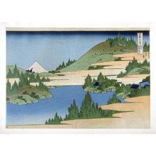 葛飾北斎: Soshu Hakone Kosui - from 36 Views of Fuji - Legion of Honor