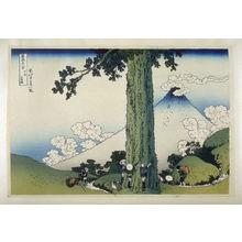 Katsushika Hokusai: Koshu Mishima-goe - from 36 Views of Fuji - Legion of Honor