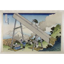 Katsushika Hokusai: Totomi Sanshu - from 36 Views of Fuji - Legion of Honor
