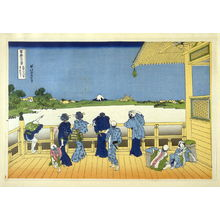 葛飾北斎: Gohyaku Rakanji - from 36 Views of Fuji - Legion of Honor
