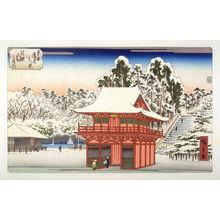 Utagawa Hiroshige: Meguro Fudo Keidai (Snow in the Grounds of the Fudo Shrine at Meguro) - Pl. C from the portfolio Eight Snow Scenes in the Eastern Capital - Legion of Honor