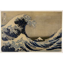 葛飾北斎: Cresting Wave off the Coast of Kanagawa (The Great Wave), from the series Thirty-Six Views of Mount Fuji - Legion of Honor