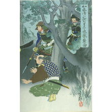 Migita Toshihide: Kato Kiyomasa lifting a tree trunk (first in triptych) - Legion of Honor
