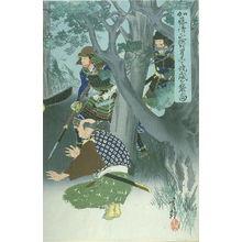 右田年英: Kato Kiyomasa lifting a tree trunk (first in triptych) - Legion of Honor
