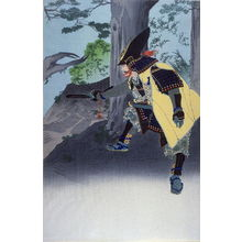 Migita Toshihide: Kato Kiyomasa lifting a tree (second of triptych) - Legion of Honor