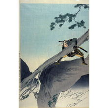 Migita Toshihide: Kato Kiyomasa lifting a tree trunk (third of triptych) - Legion of Honor