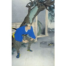 Migita Toshihide: Amazement at the strength of Kinoshito Fujishiro (second in triptych) - Legion of Honor