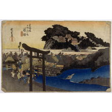歌川広重: Yuko Temple at Fujisawa (Fujisawa yukoji), no. 7 from the series Fifty-three Stations of the Tokaido (Tokaido gojusantsugi no uchi) - Legion of Honor