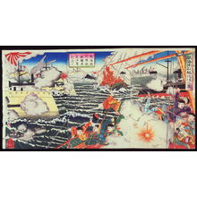 Utagawa Kunitora: Enemy Ships Sink at Ihaiwei - Legion of Honor