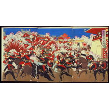 Shungyo: The Great Victory of Our Army at Nyuchun Castle - Legion of Honor