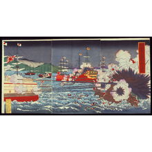 Shungyo: The Great Japanese Victory at Hoto Island in Korea - Legion of Honor