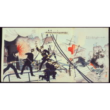 Sengai: The Japanese Blockaders Fighting with Great Bravery at Port Arthur - Legion of Honor