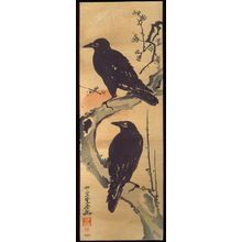 Kawanabe Ky?sai: Crows on a Plum Branch - Legion of Honor