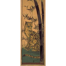 Utagawa Yoshikazu: Tiger in a Bamboo Grove - Legion of Honor