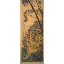 歌川芳員: Tiger in a Bamboo Grove - Legion of Honor