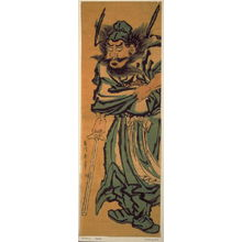 Kikugawa Eizan: Shoki with Sword - Legion of Honor