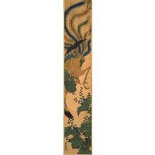 Utagawa Kunitsuna: Phoenix and Paulownia - Legion of Honor