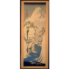 Utagawa Hiroshige: Snow in the Kiso Gorge - Legion of Honor