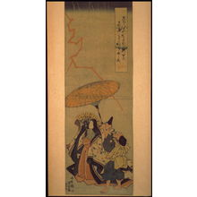 歌川国貞: Ono no Komachi Praying for Rain - Legion of Honor