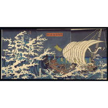Utagawa Yoshikazu: Adverse Wind on Daimotsu Bay: The Ghost of Tomomori Threatening Yoshitsune's Ship (Daimotsu no ura nanpu no zu) - Legion of Honor