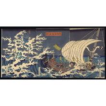 Utagawa Yoshikazu: Adverse Wind on Daimotsu Bay: The Ghost of Tomomori Threatening Yoshitsune's Ship (Daimotsu no ura nanpu no zu) - Legion of Honor