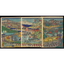 Utagawa Yoshitora: Ishiyokushi to Kyoto, sheets 10-12 of a twelve panel composition Famous Places on the Tokaido: Shogun's Procession to Kyoto to Meet the Emperor (Tokaido meisho zu ) - Legion of Honor
