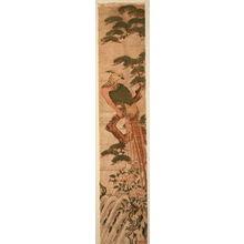 無款: Pheasant on a Pine by a Waterfall - Legion of Honor
