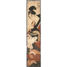 一楽亭栄水: The Lovers Gompachi and Miura Komurasaki Playing Musical Instruments - Legion of Honor