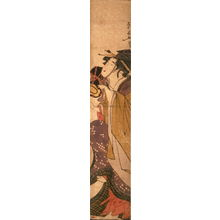 Ichirakutei Eisui: Geisha Dancing with a Hand Drum - Legion of Honor