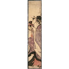 一楽亭栄水: Geisha Dancing with a Hand Drum - Legion of Honor