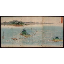 Utagawa Hiroshige: The Whirlpools of Naruto in Awa Province (Awa Naruto no fukei) - Legion of Honor