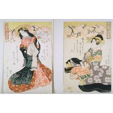 菊川英山: Standing and Seated Courtesans , two panels of the triptych, Three Beautiful Young Women with Classical Verse (Bijin waka sannin) - Legion of Honor