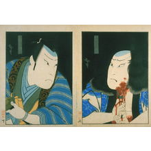 Utagawa Hirosada: The Actors Onoe Tamizo II as Torii Matasuke and Kataoka Gado II as Torii Matasuke in a performance at the Naka Theater - Legion of Honor