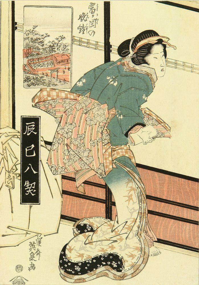 https://data.ukiyo-e.org/harashobo/images/16629_03.jpg
