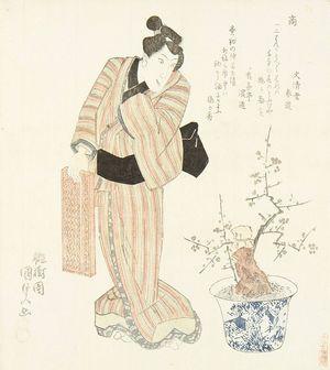 Utagawa Kunisada: A - Hara Shobō