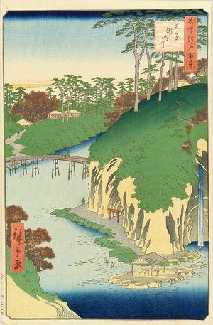 歌川広重: Takino River, Oji, from - 原書房