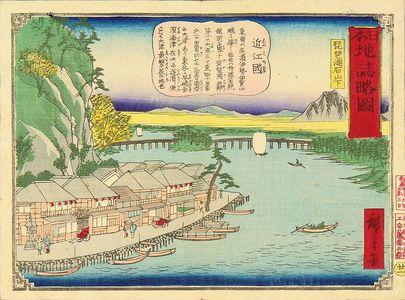三代目歌川広重: Ishiyamashita, Lake Biwa, Omi Province, from - 原書房