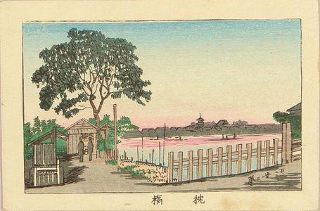 井上安治: Makura Bridge, from - 原書房