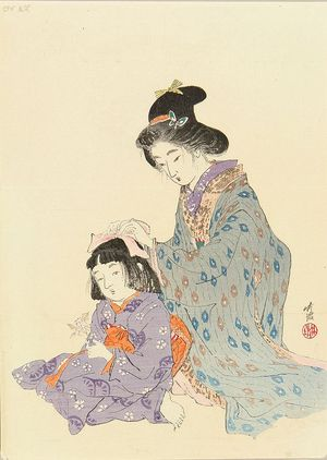 ODAKE CHIKUHA: A frontispiece of a novel, 1911 - Hara Shobō