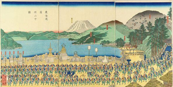 歌川貞秀: A daimyo procession at Hakone, triptych, 1863 - 原書房